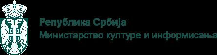 http://www.kultura.gov.rs
